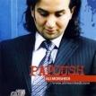 Papoush