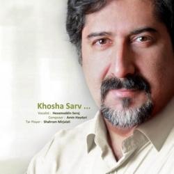Khosha Sarv
