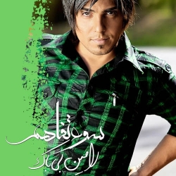 Sooe Tafahom