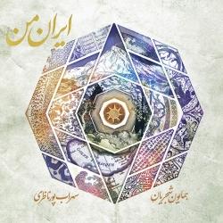 Irane Man