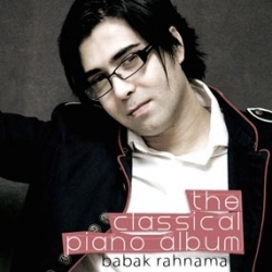 The Classical Piano Album
