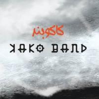 Kako Band