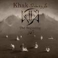 Aghaz (The Beginning)