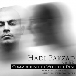 Communication With The Deaf