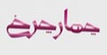 Watch Char Charkh Serial Tv-Series Online