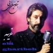 Gharibeh