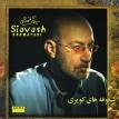 Shekoufehaye Kaviri