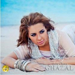 Hala Chera