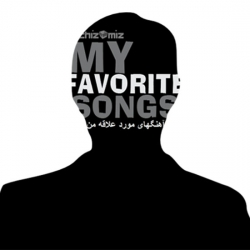 Admin's Favorite Songs (Part 05)