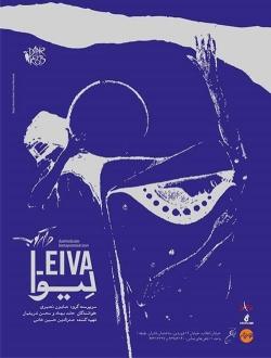 Leiva