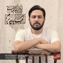 Koja Bayad Beram