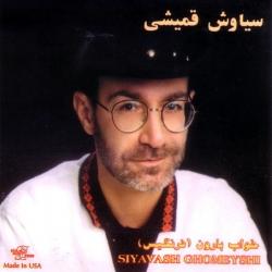 Khaabe Baroon