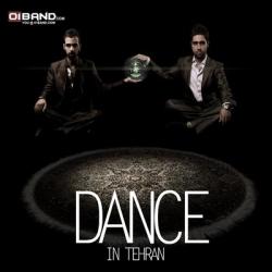 Dance In Tehran