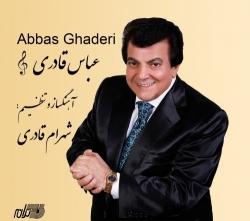 Ghasam