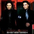 Shenasnameh