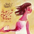Shiraz 40 Years Old