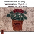 Hamneshine Dard